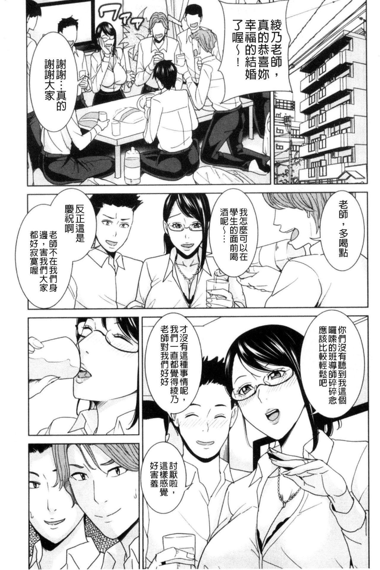 Aniyome Bitch Life   兄嫂淫蕩女性生活 123
