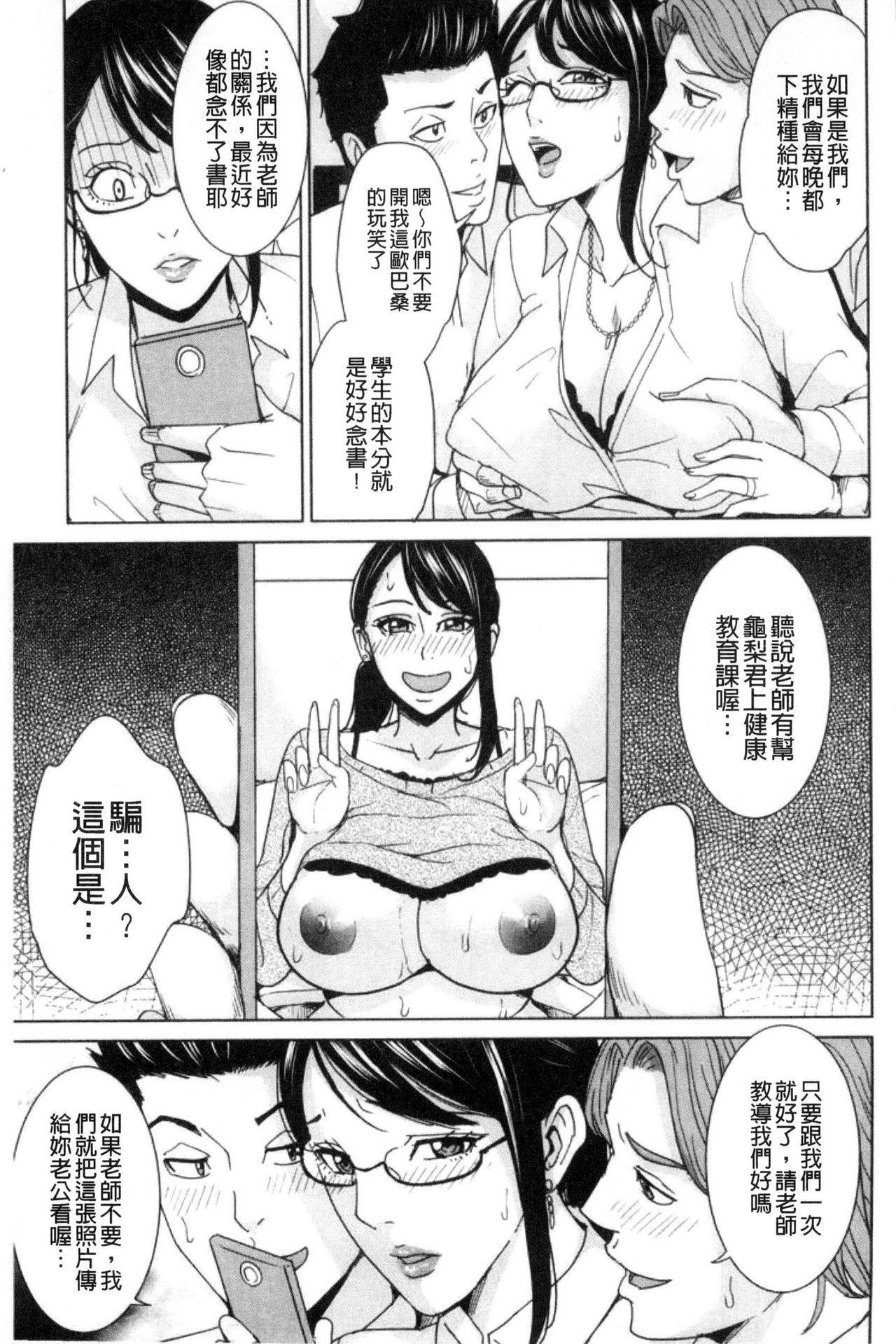 Aniyome Bitch Life   兄嫂淫蕩女性生活 125