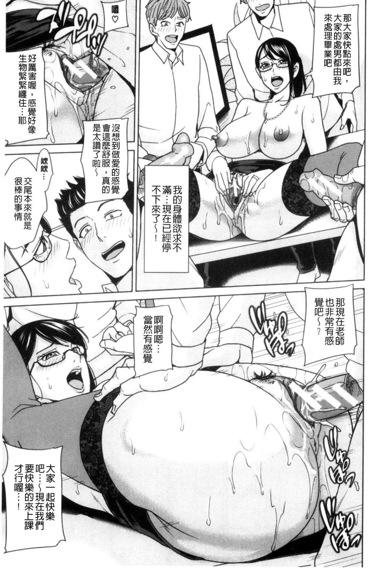 Aniyome Bitch Life   兄嫂淫蕩女性生活 135