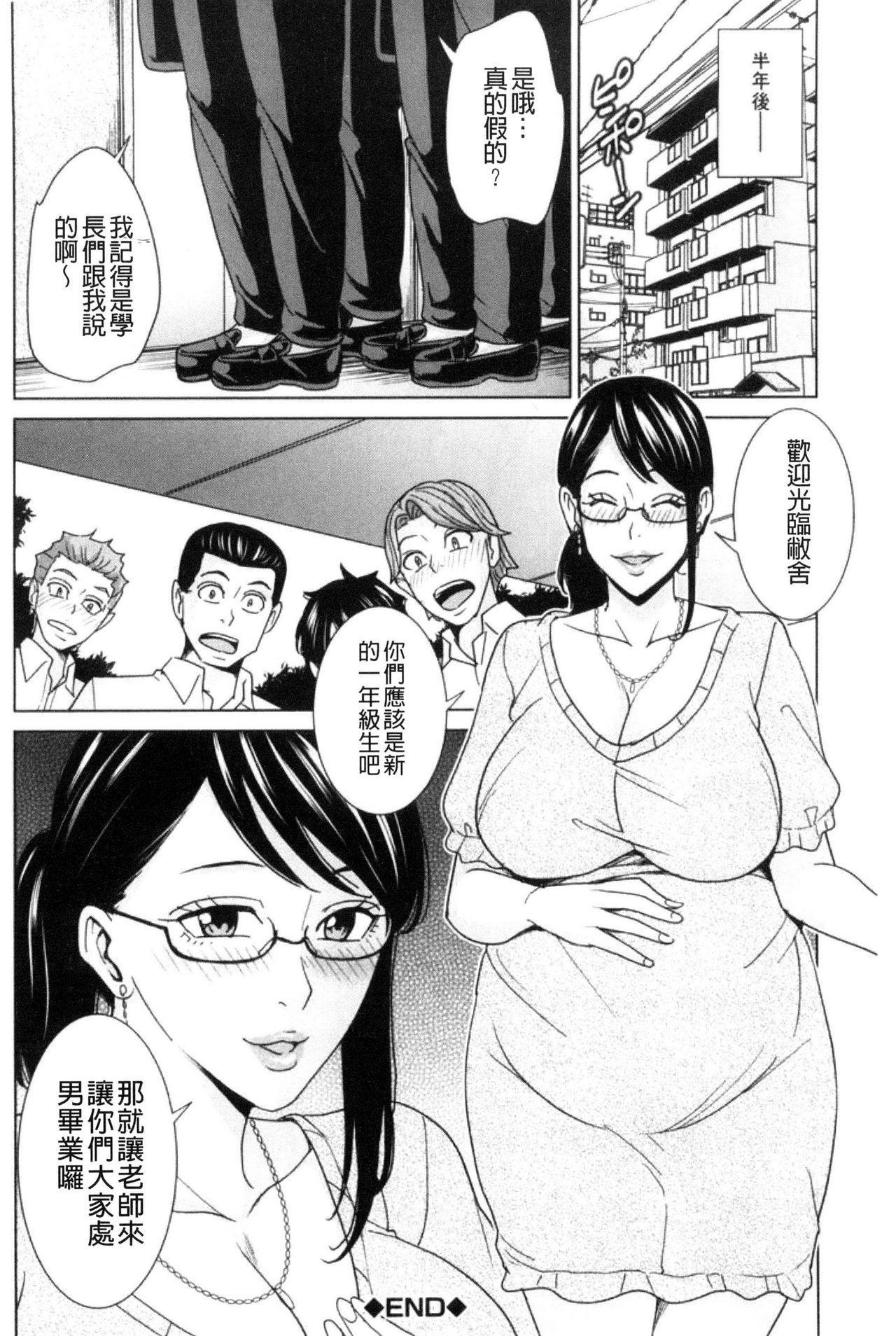 Aniyome Bitch Life   兄嫂淫蕩女性生活 150