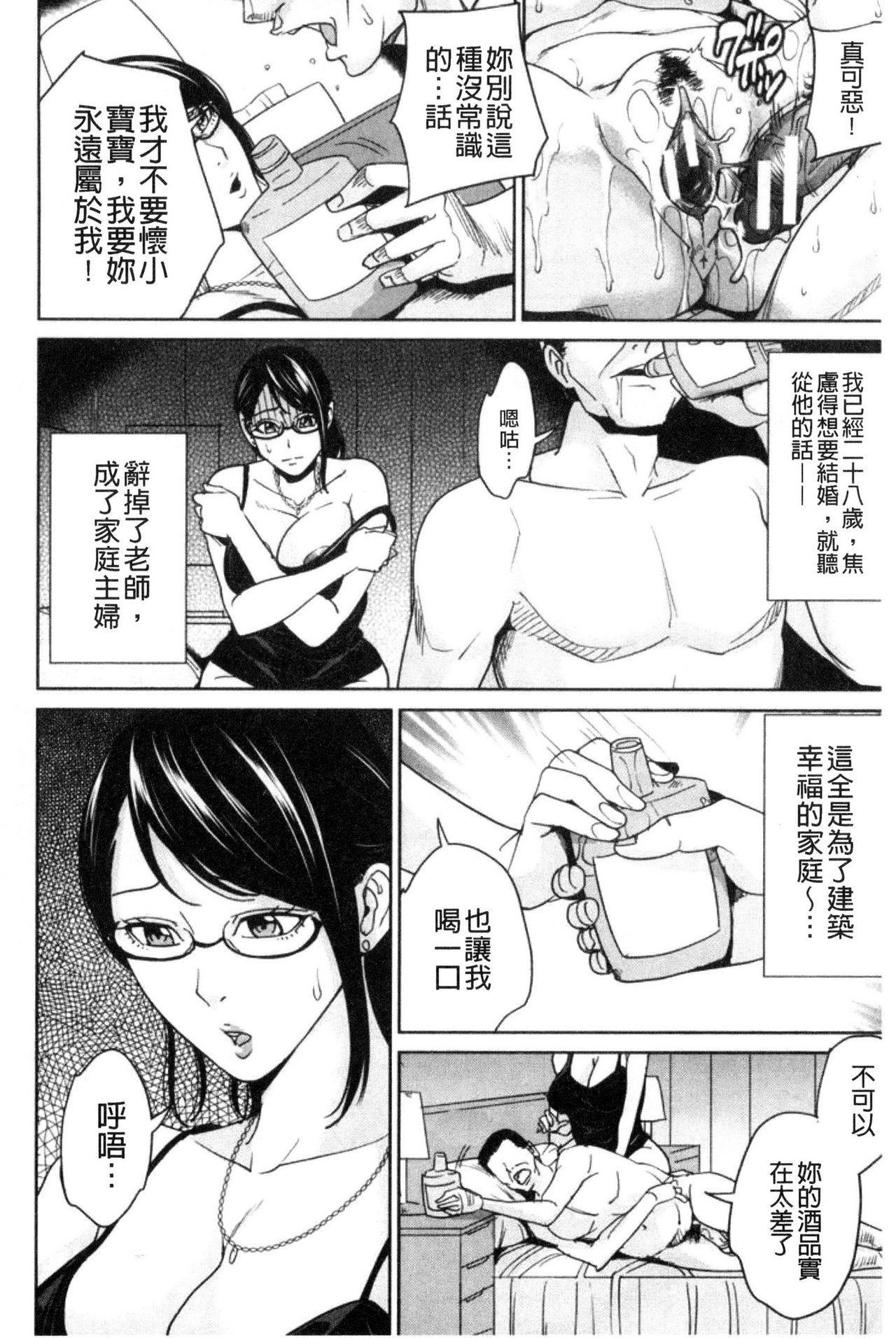 Aniyome Bitch Life   兄嫂淫蕩女性生活 92