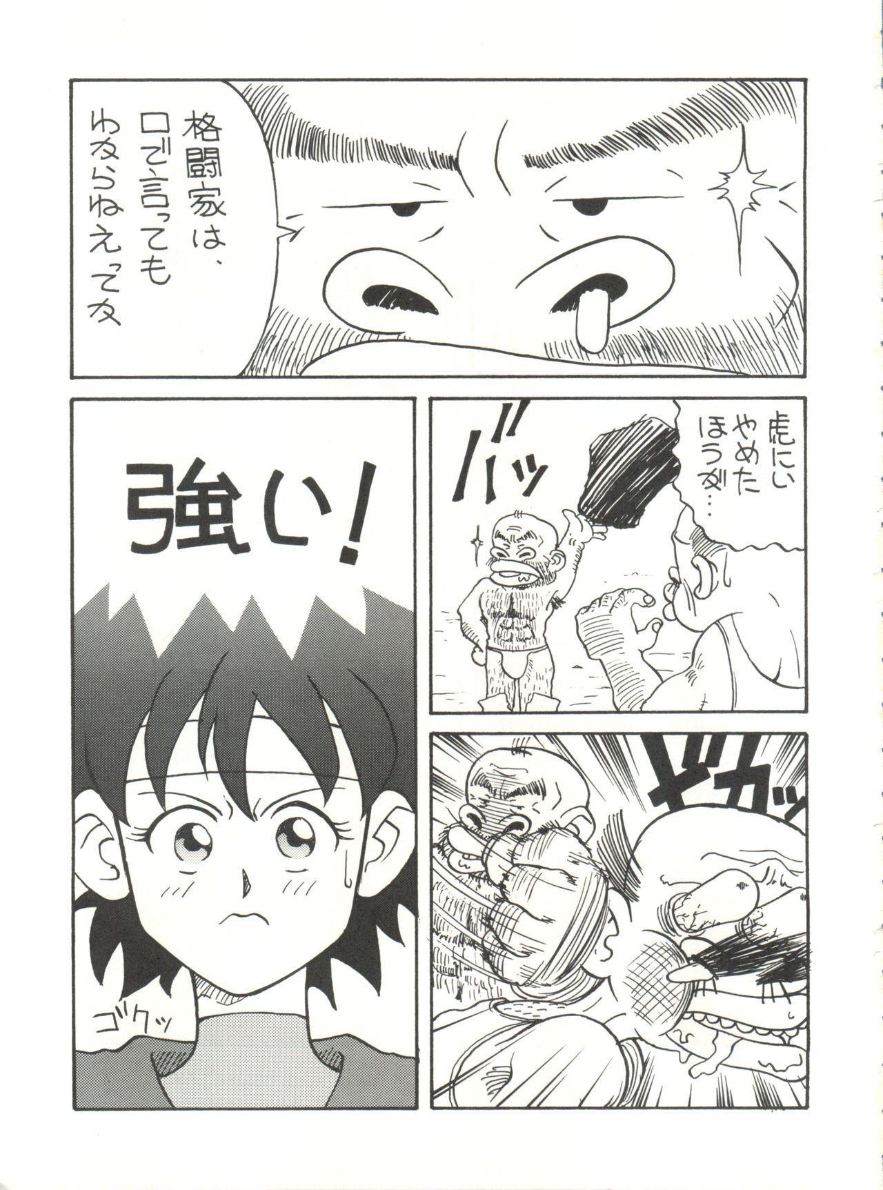 Toufuya Juuichi-chou 35