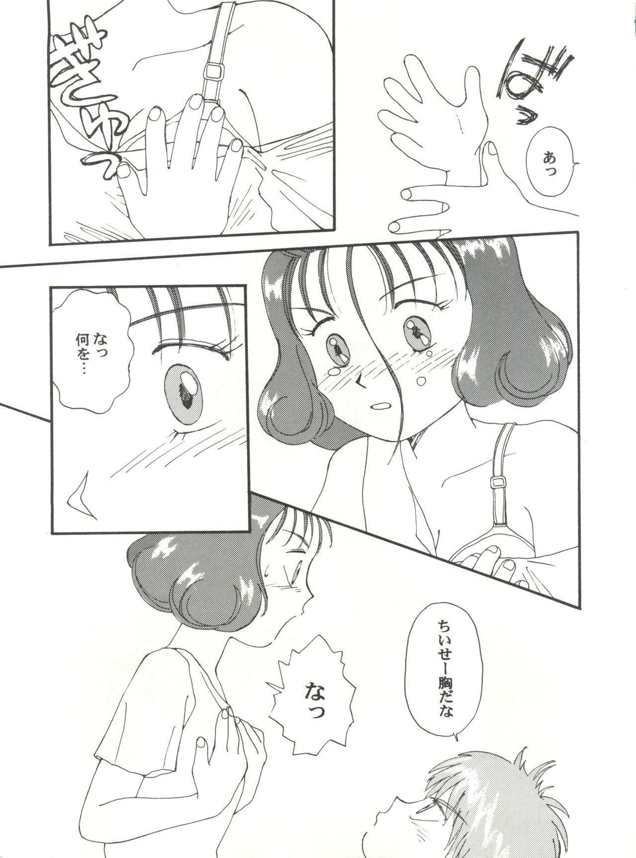 Toufuya Juuichi-chou 53