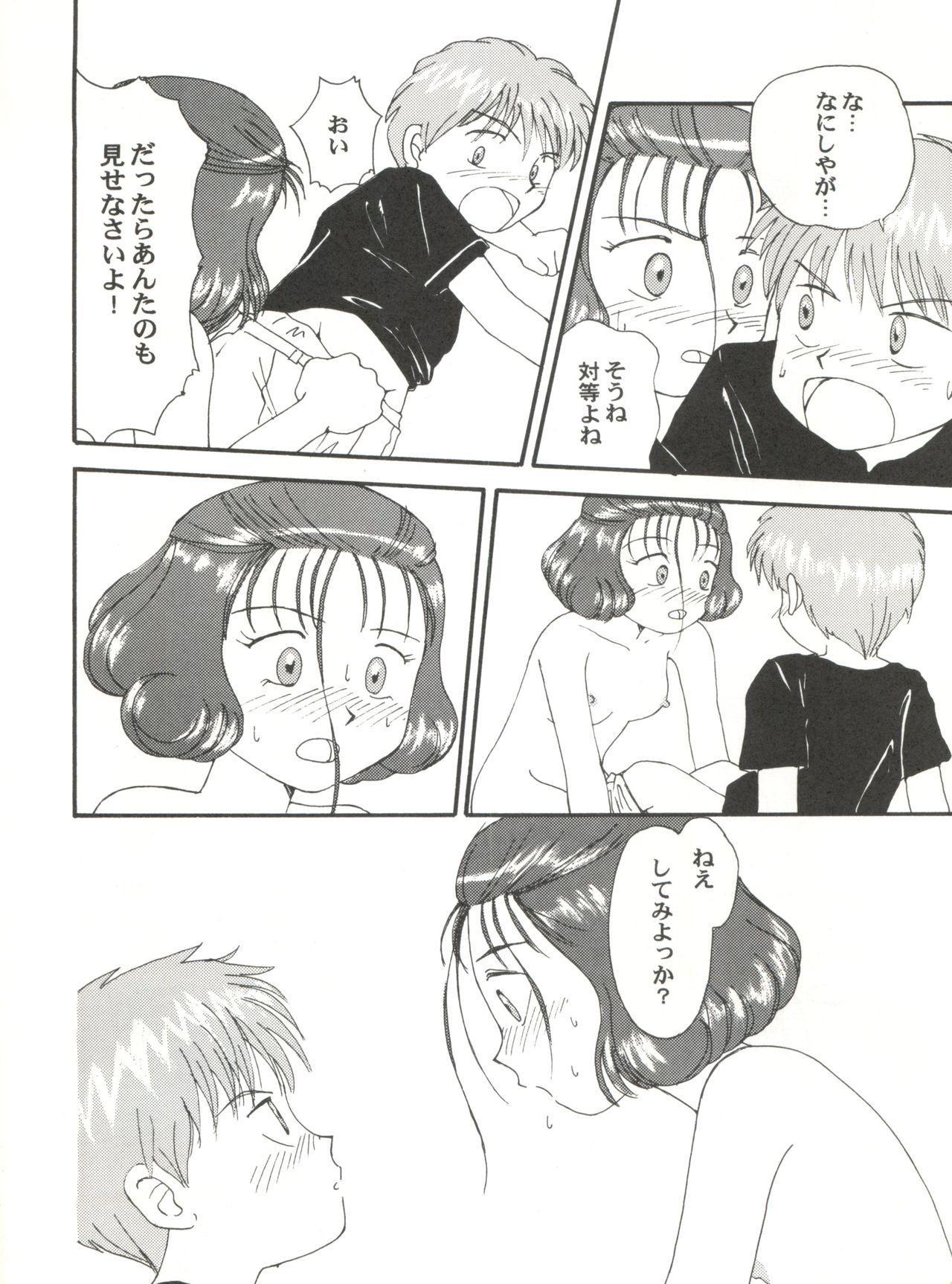 Toufuya Juuichi-chou 56