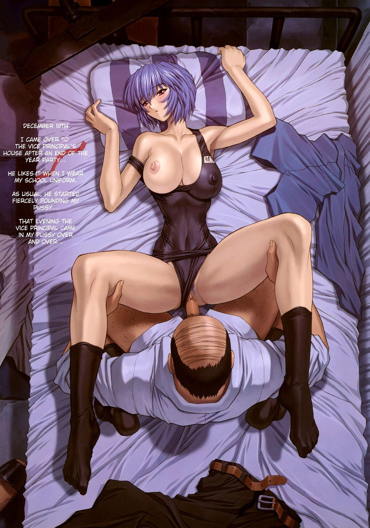 Ayanami 3 Sensei Hen   Ayanami 3 Teacher Edition 10
