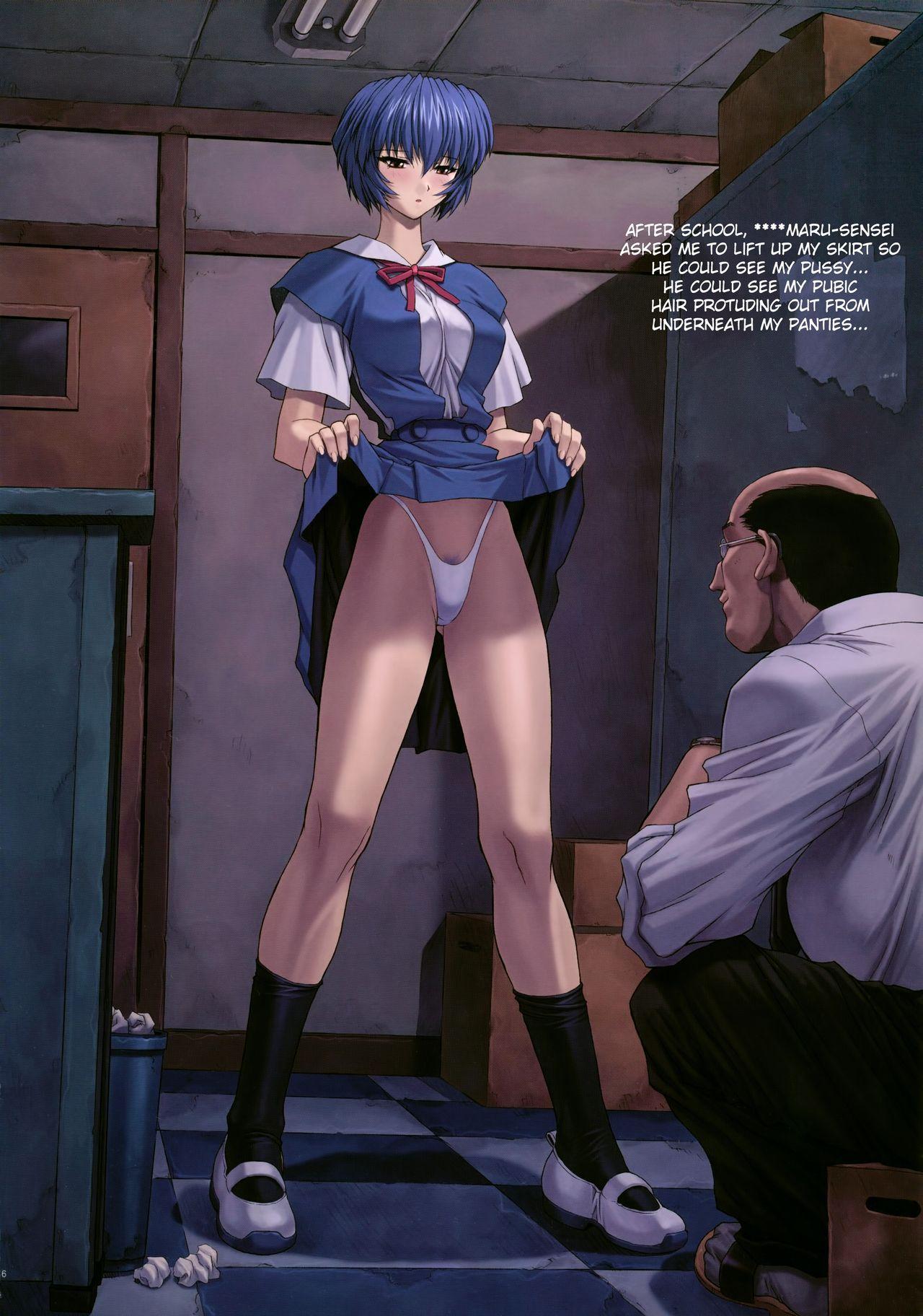 Ayanami 3 Sensei Hen   Ayanami 3 Teacher Edition 3
