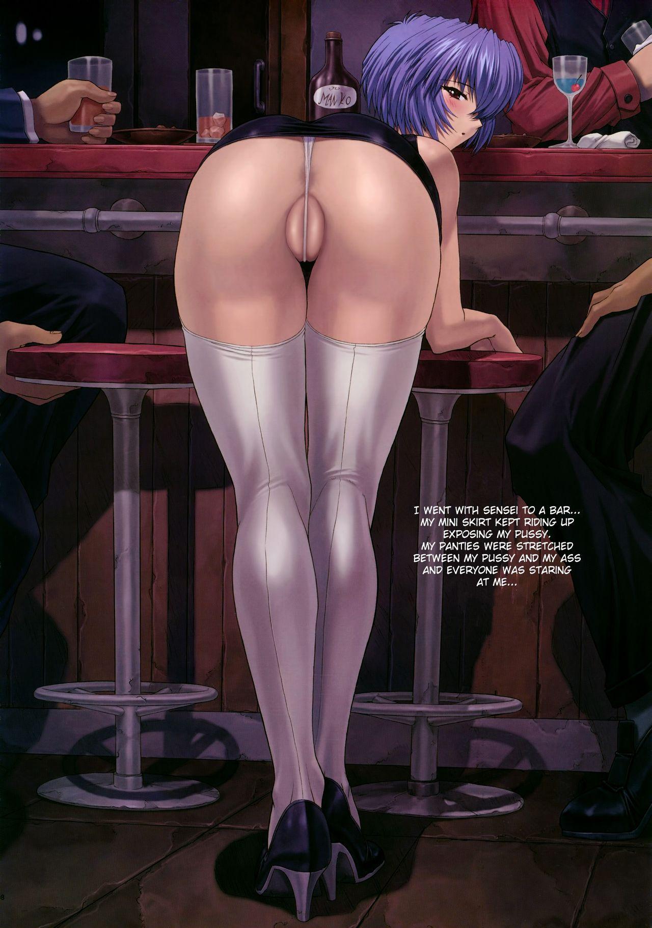 Ayanami 3 Sensei Hen   Ayanami 3 Teacher Edition 5