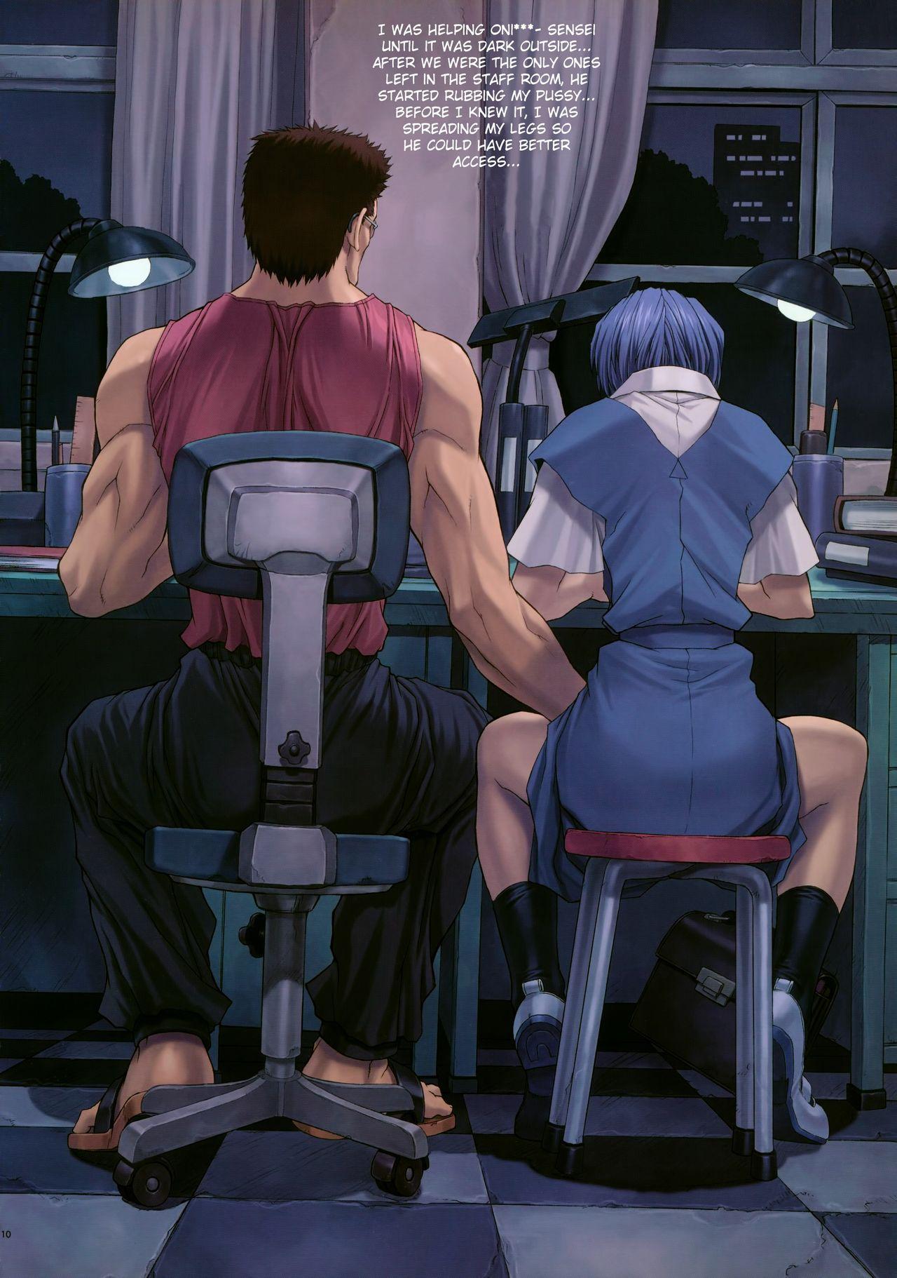 Ayanami 3 Sensei Hen   Ayanami 3 Teacher Edition 7
