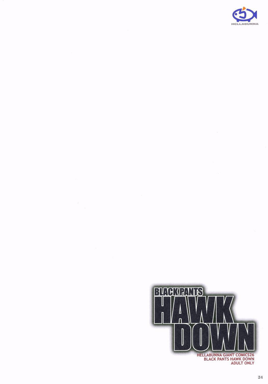 BLACK PANTS HAWK DOWN 22