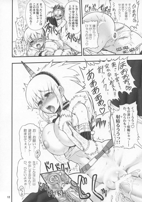 Wagamama Oujo no Hunter dai Renzoku Shuryou! 10
