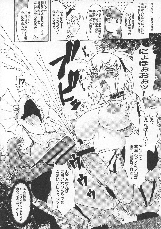 Wagamama Oujo no Hunter dai Renzoku Shuryou! 30
