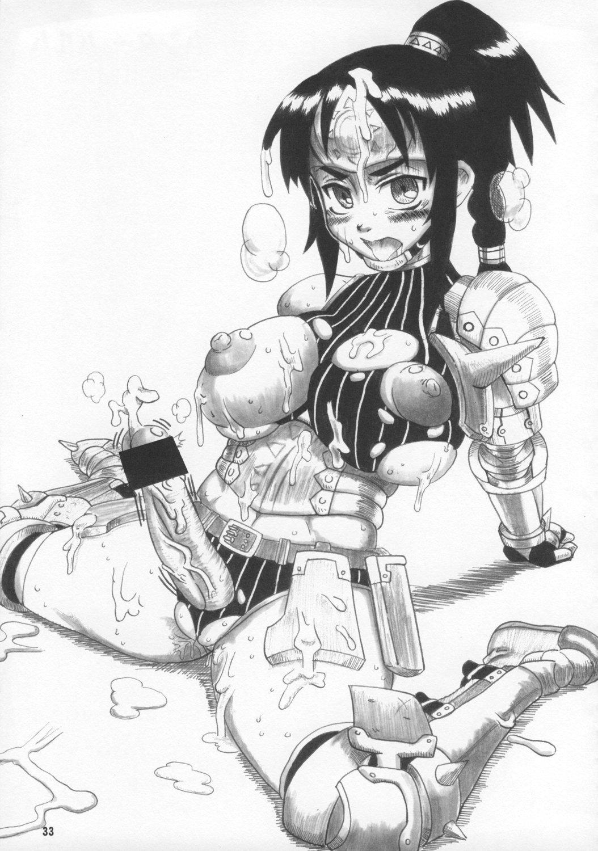 Wagamama Oujo no Hunter dai Renzoku Shuryou! 31
