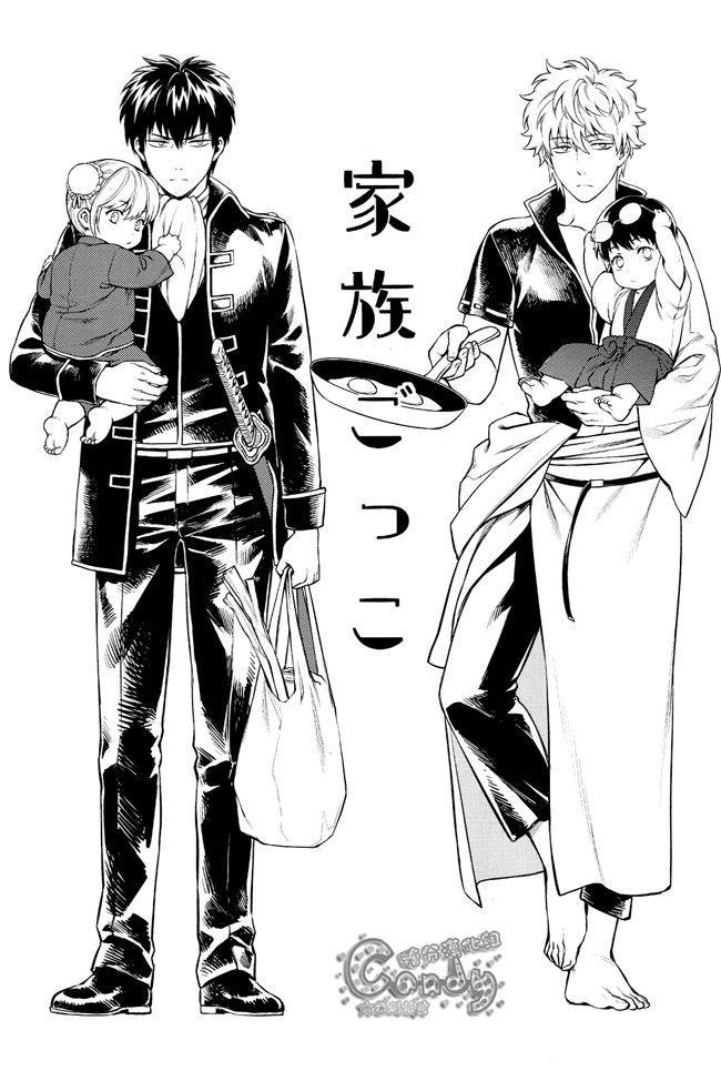 Kazoku Gokko 5