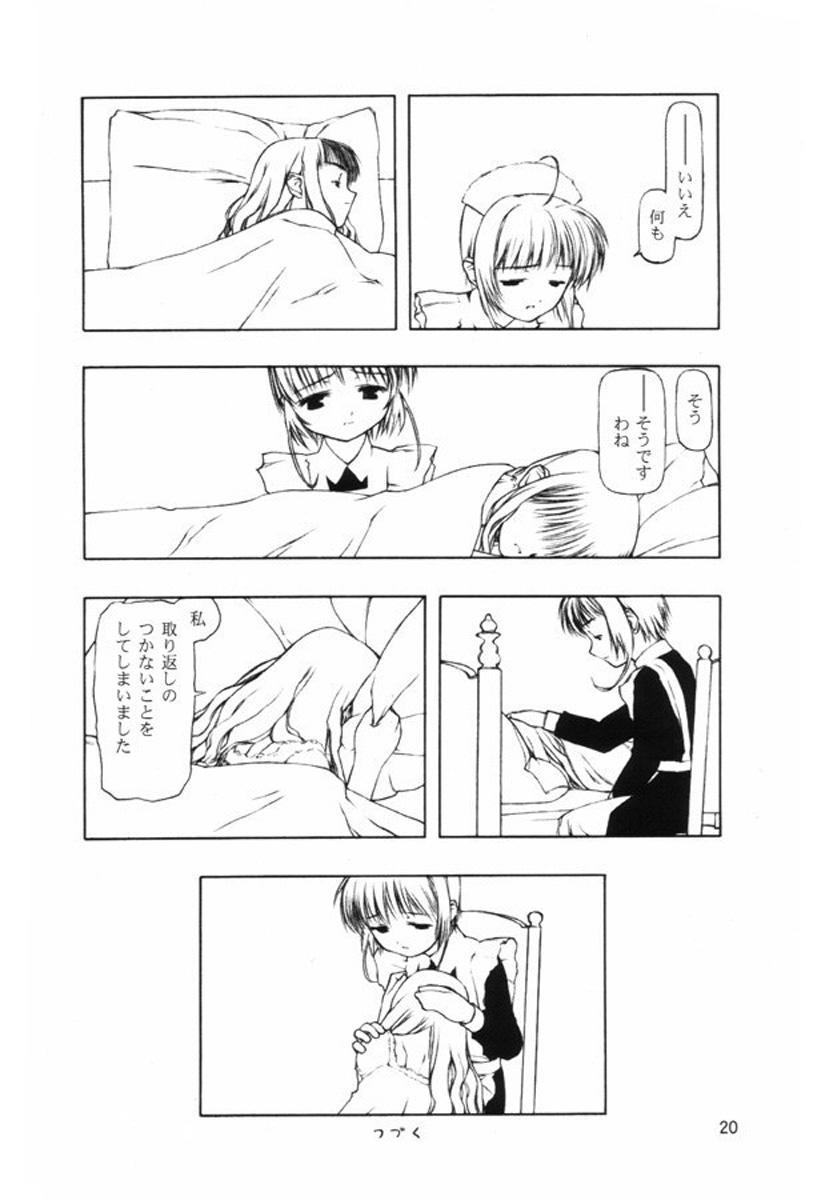 Motazaru Mono ga Motsu Koto 18
