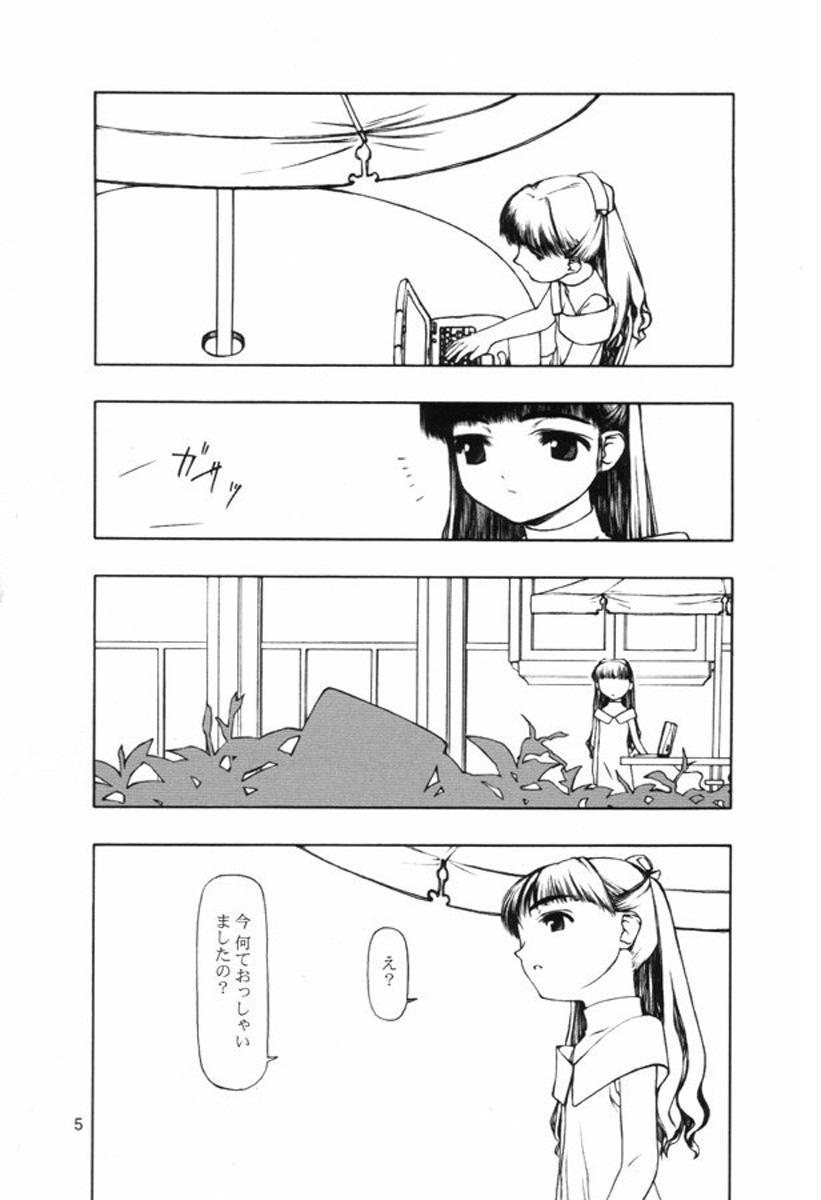 Motazaru Mono ga Motsu Koto 3