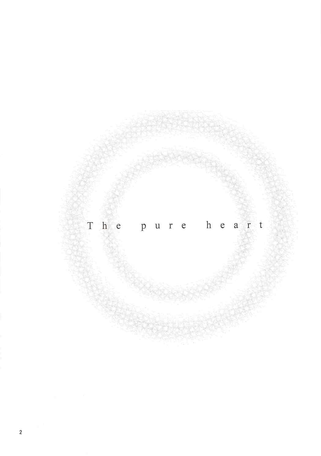 The pure heart 2