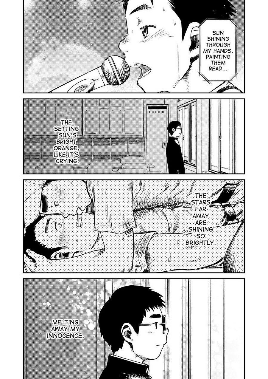 Manga Shounen Zoom Vol. 07 19