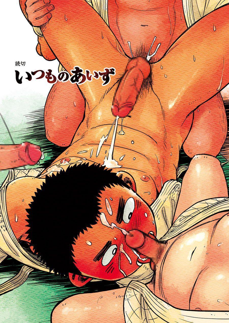 Manga Shounen Zoom Vol. 07 2