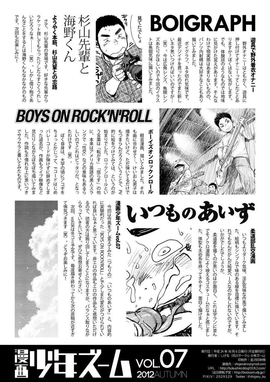 Manga Shounen Zoom Vol. 07 41
