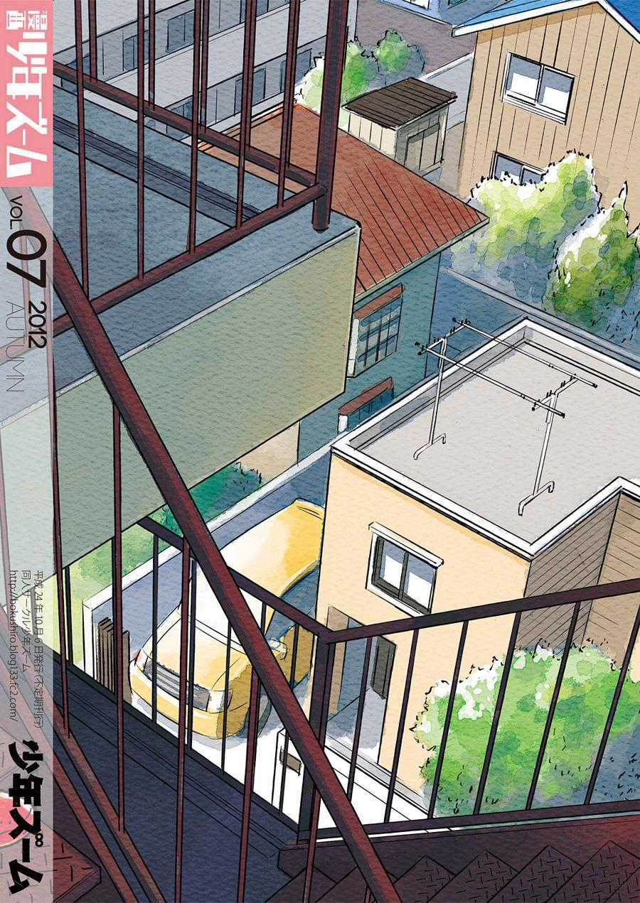 Manga Shounen Zoom Vol. 07 43