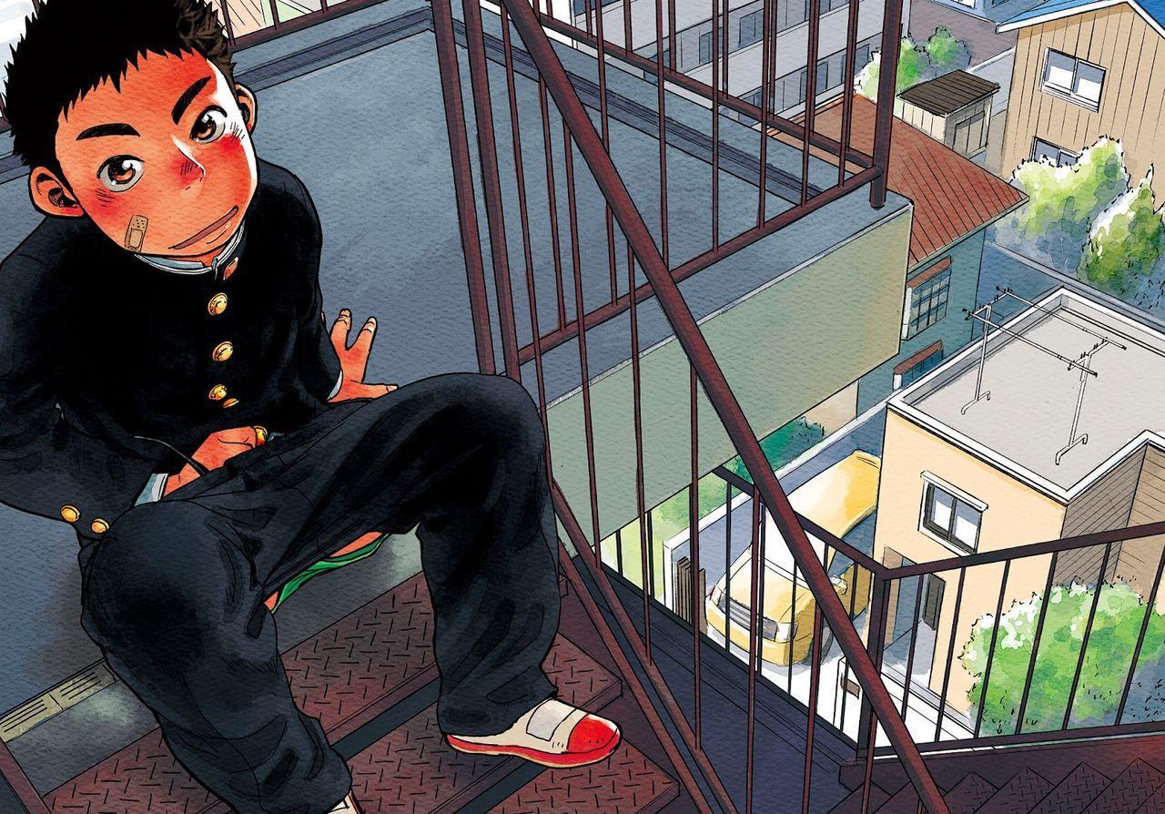 Manga Shounen Zoom Vol. 07 45