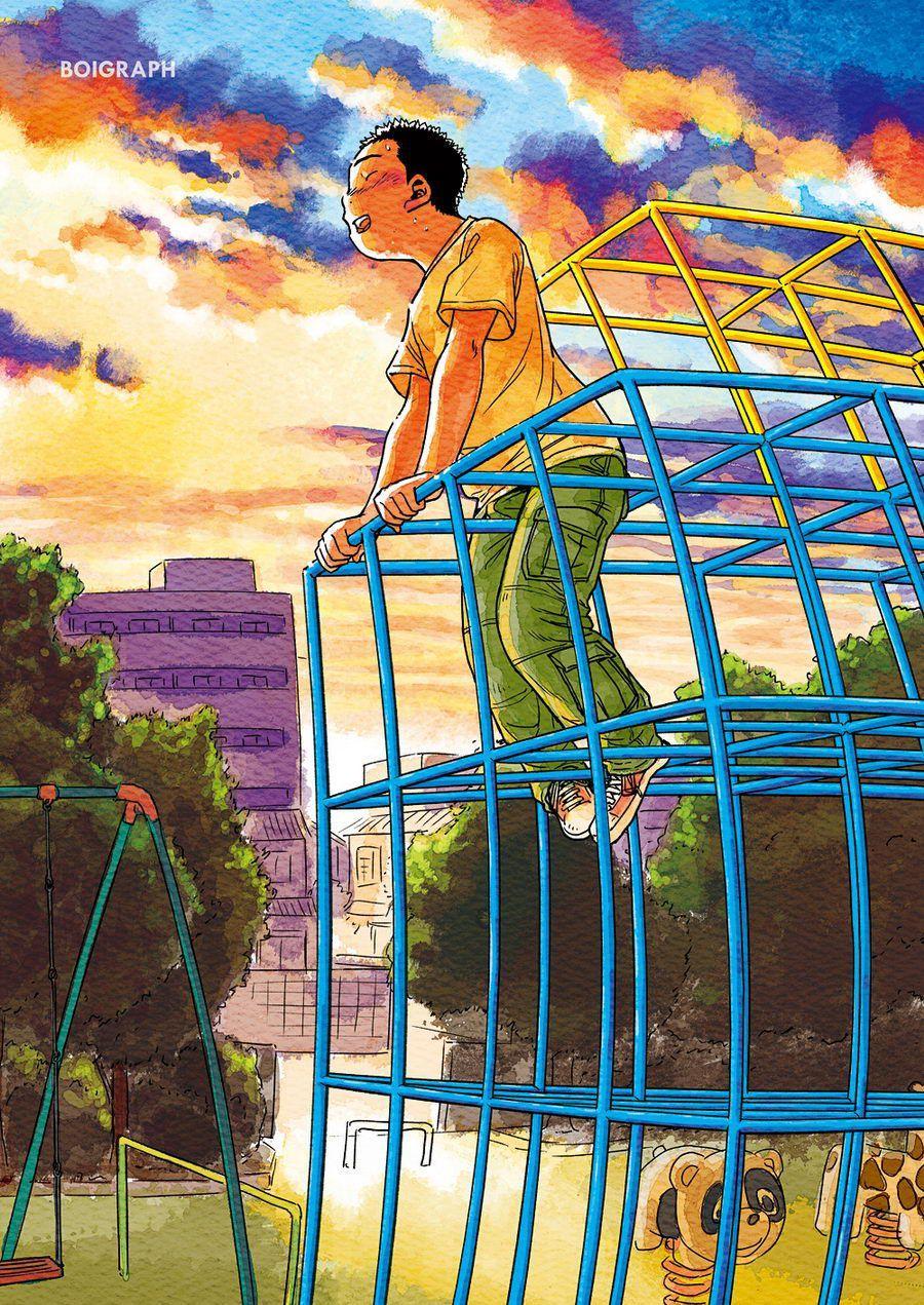 Manga Shounen Zoom Vol. 07 4