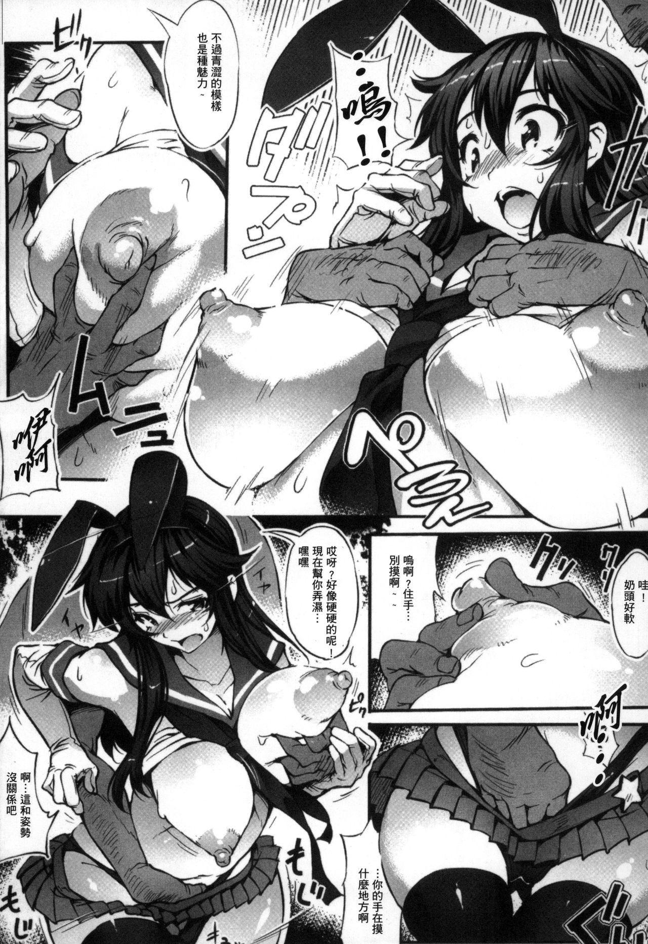 2D Comic Magazine Seitenkan Shite Haramasarete Botebara End! | 性轉換與懷孕,滿腹精液收場! 129