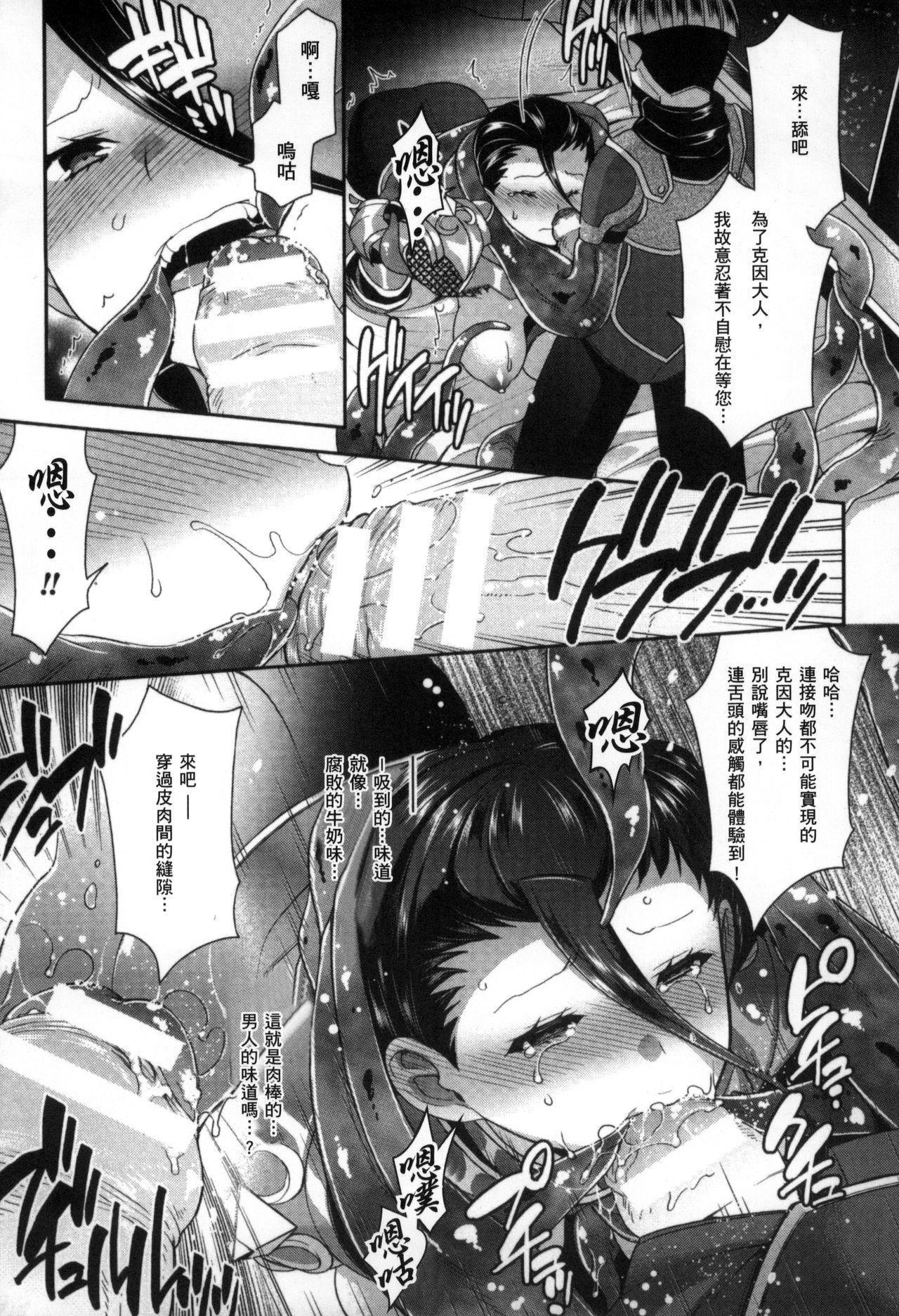 2D Comic Magazine Seitenkan Shite Haramasarete Botebara End! | 性轉換與懷孕,滿腹精液收場! 13