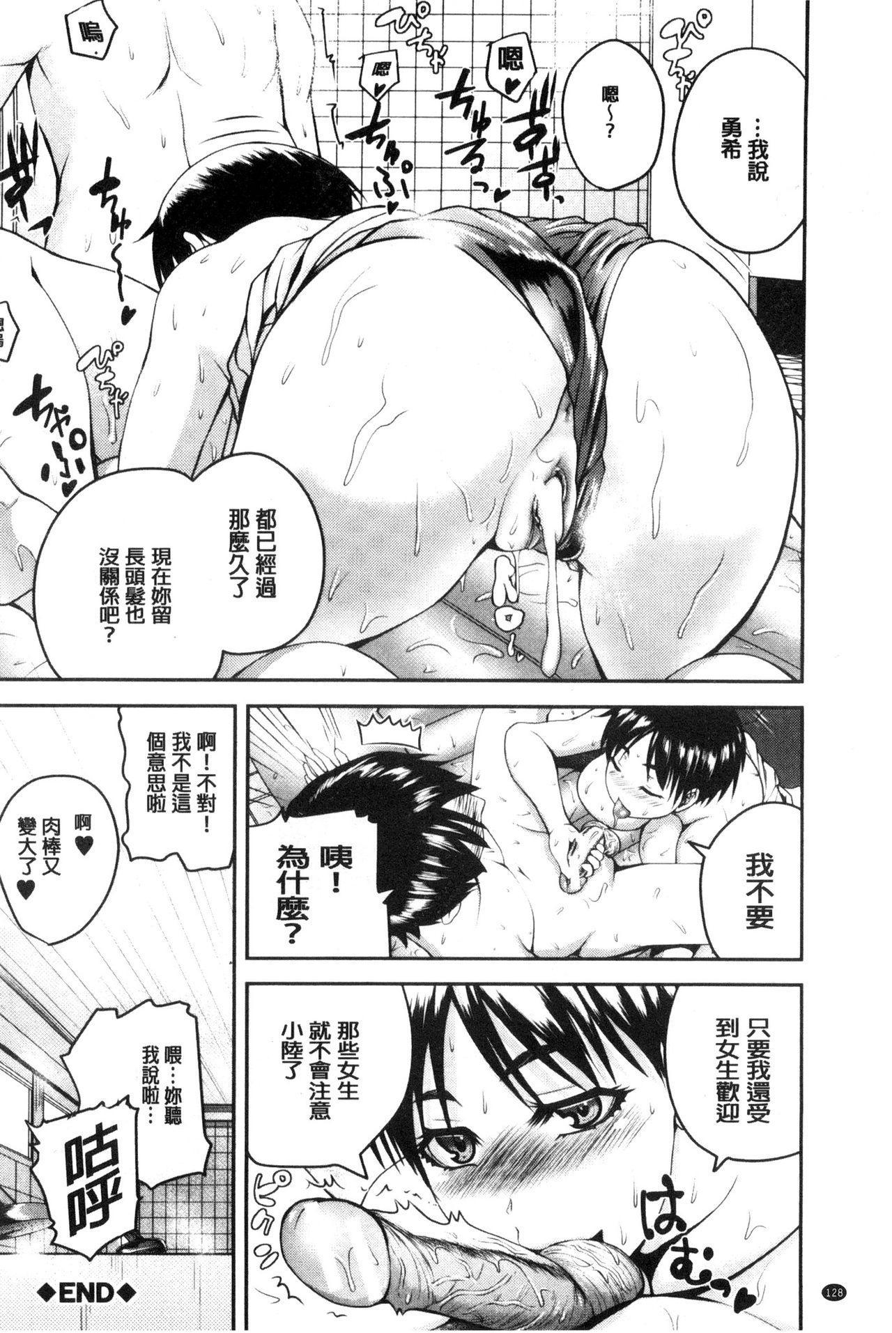 Opink Health Seibo no Fukuin 136