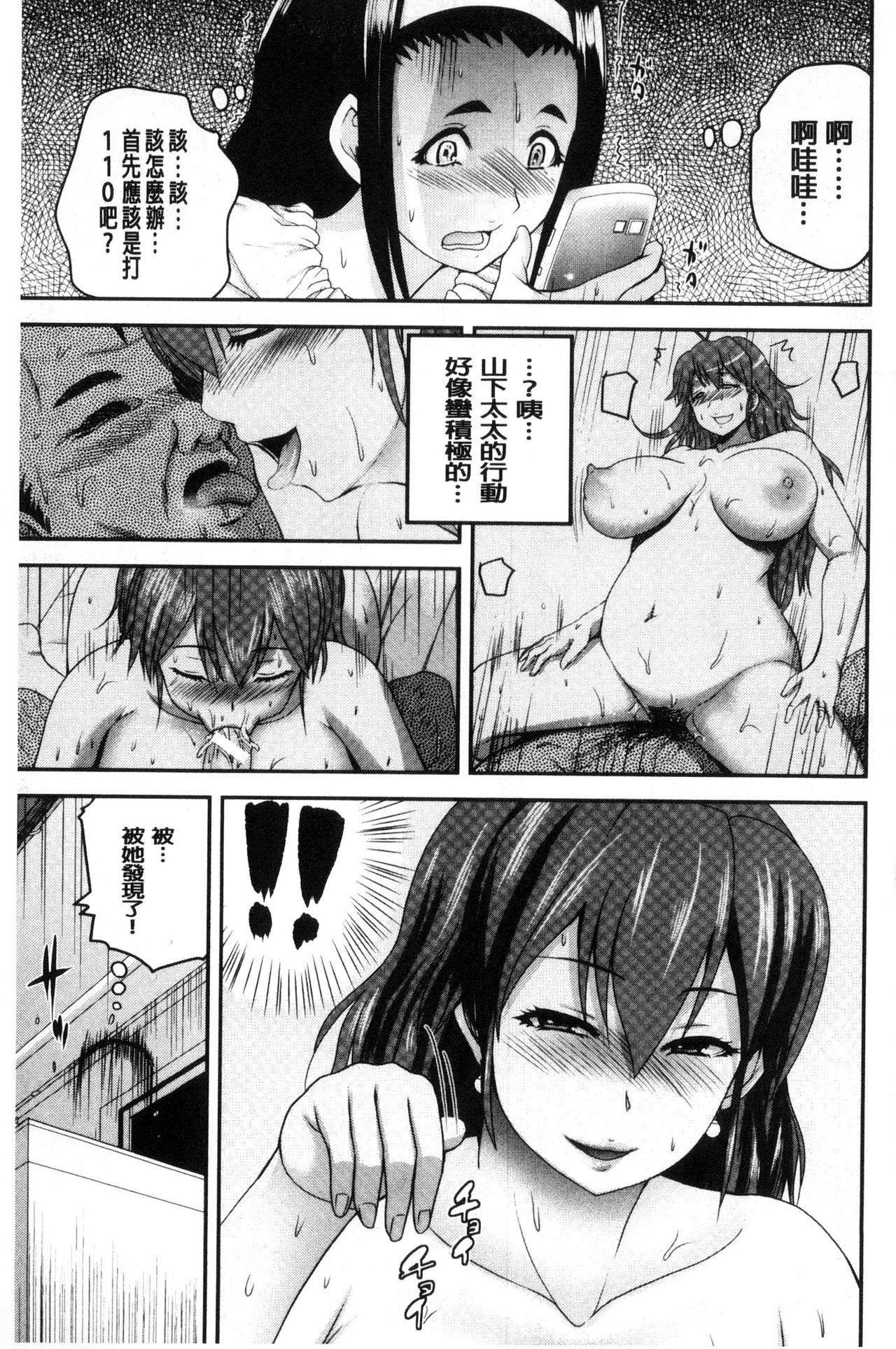 Opink Health Seibo no Fukuin 139