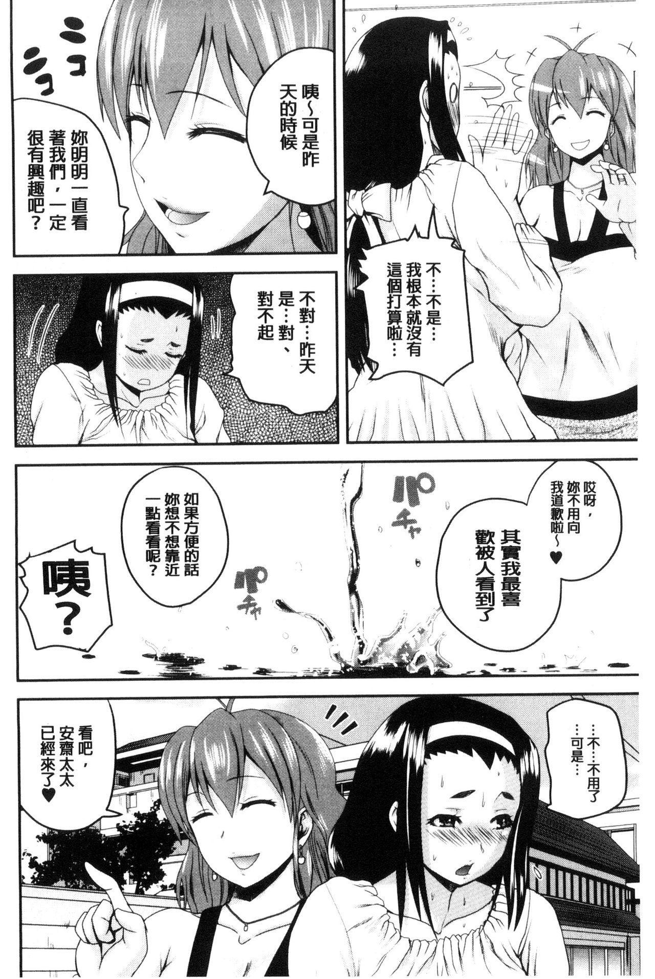 Opink Health Seibo no Fukuin 142