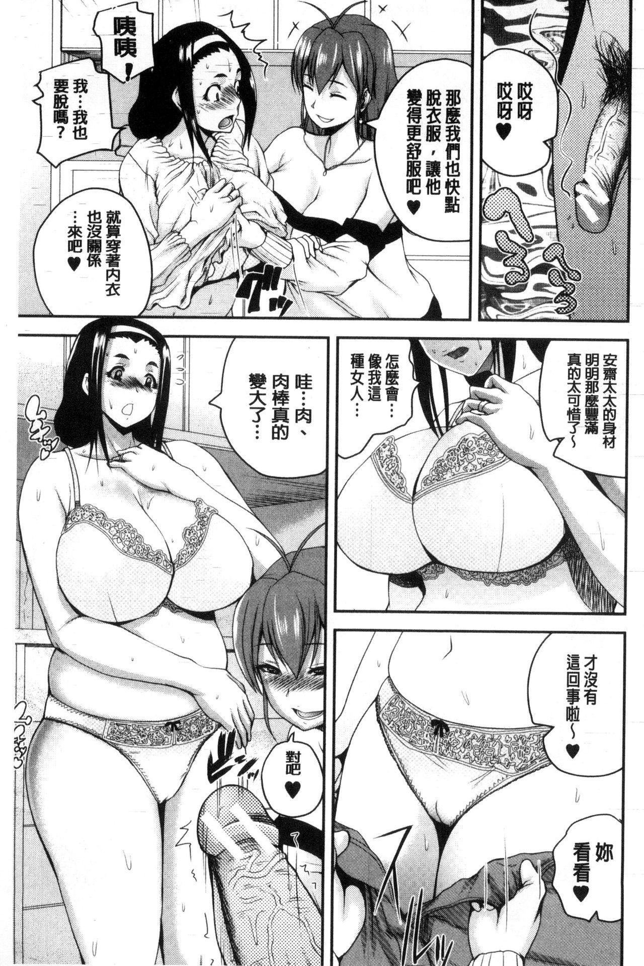 Opink Health Seibo no Fukuin 145