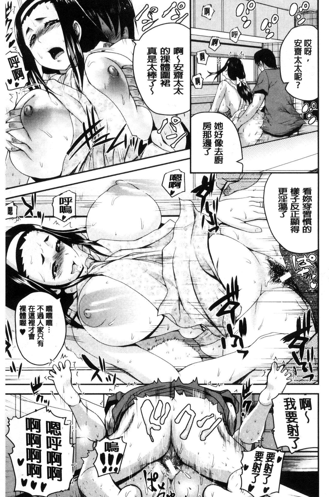 Opink Health Seibo no Fukuin 163