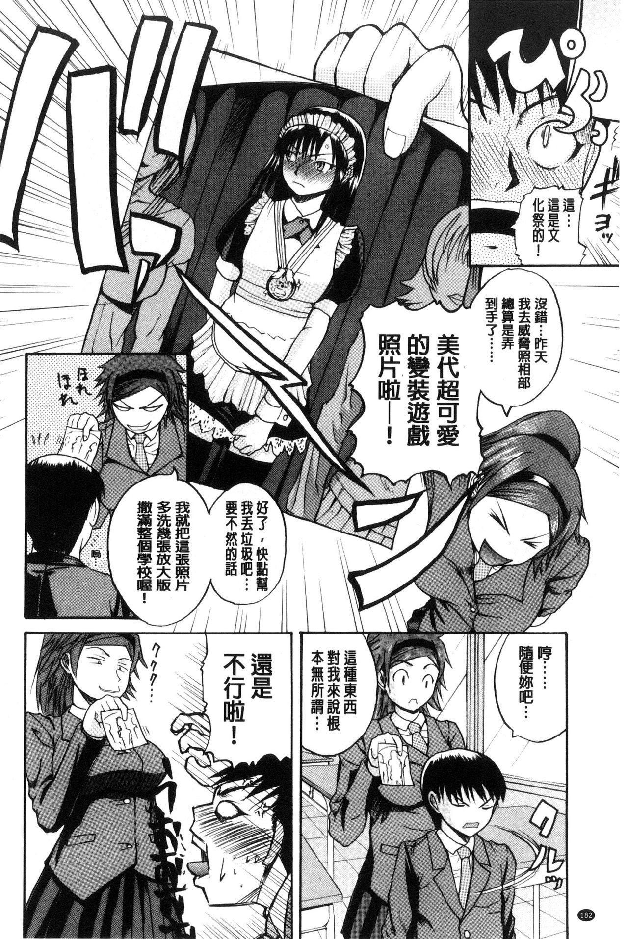 Opink Health Seibo no Fukuin 190
