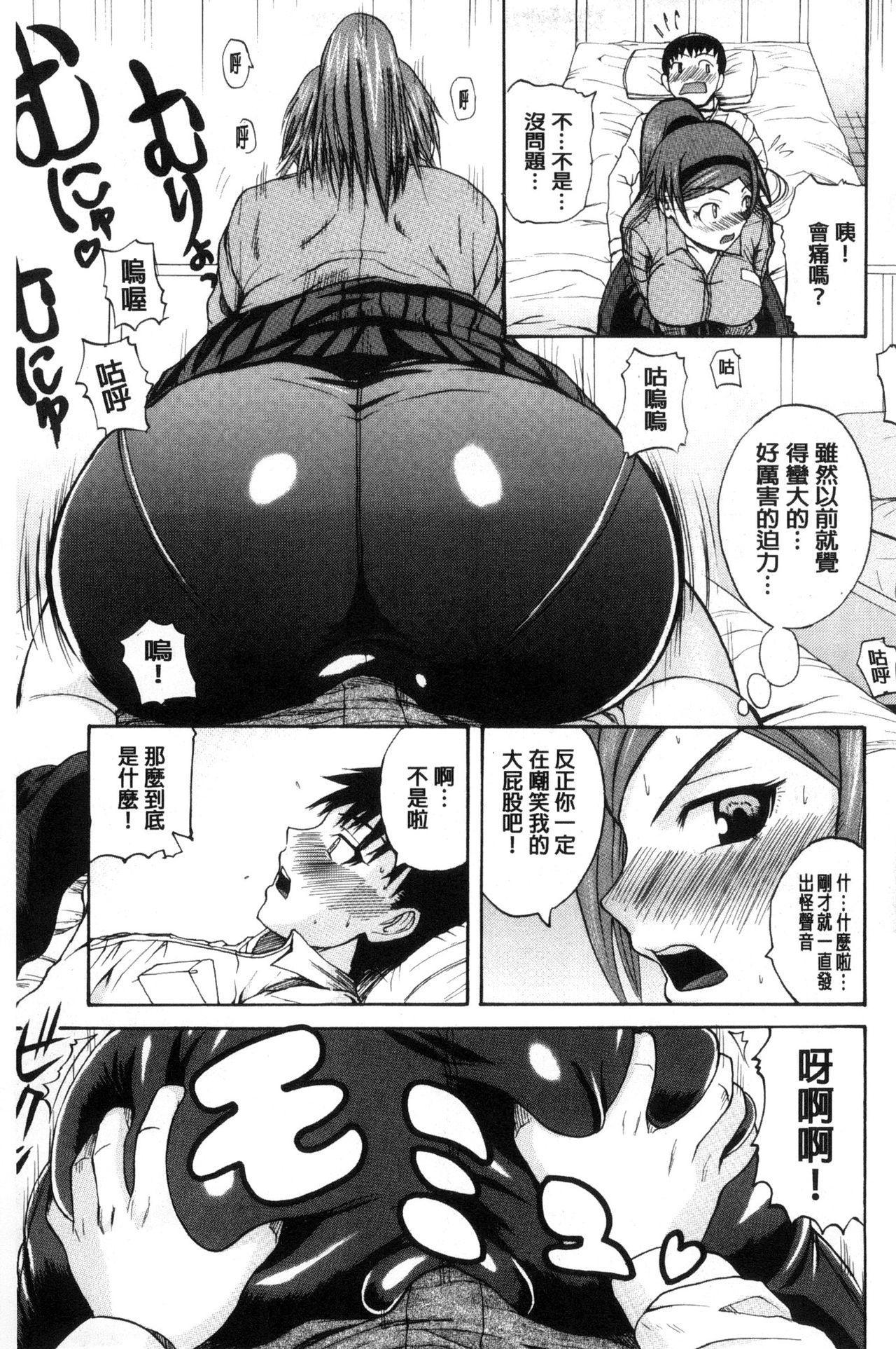 Opink Health Seibo no Fukuin 195