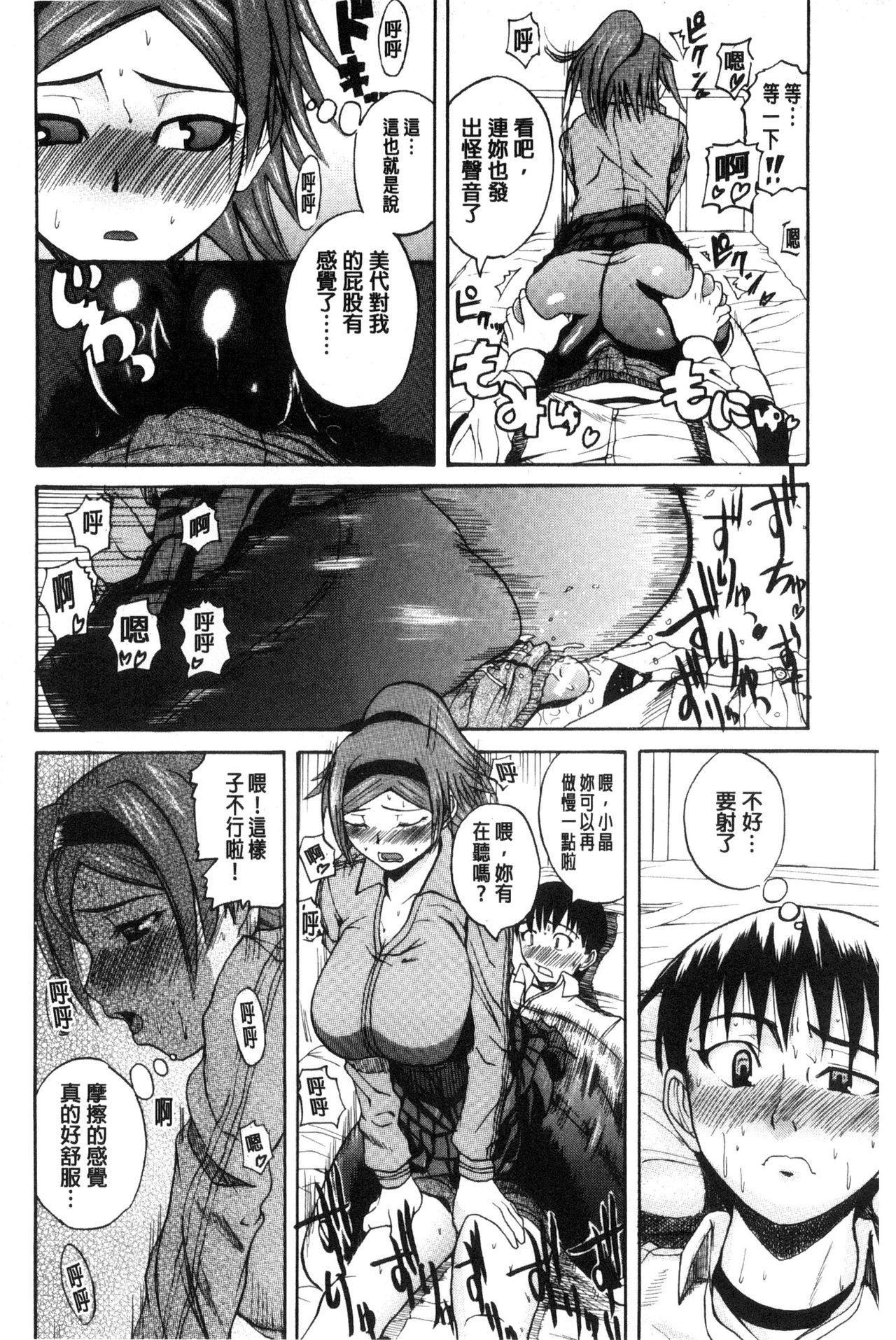 Opink Health Seibo no Fukuin 196