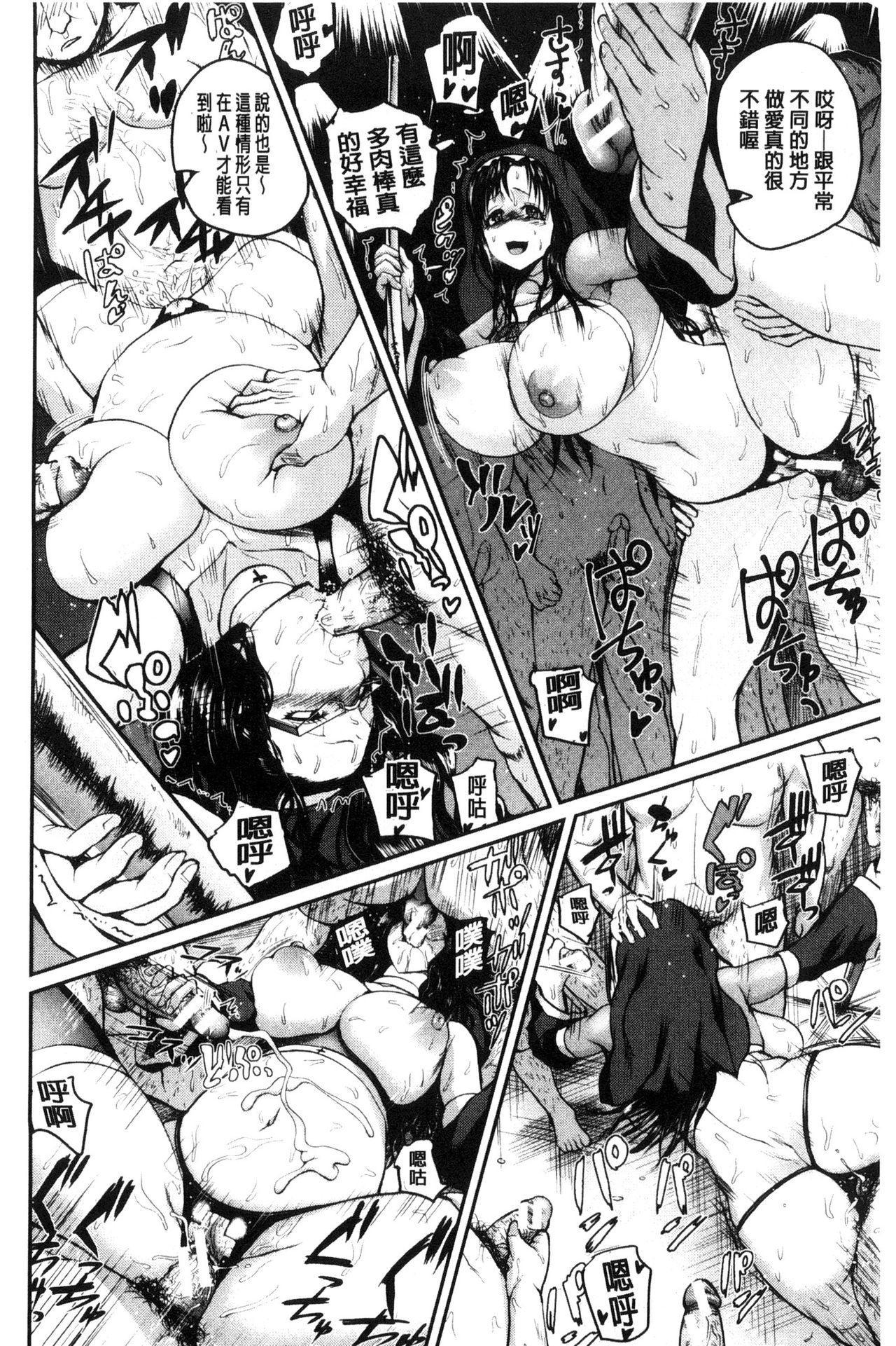 Opink Health Seibo no Fukuin 218