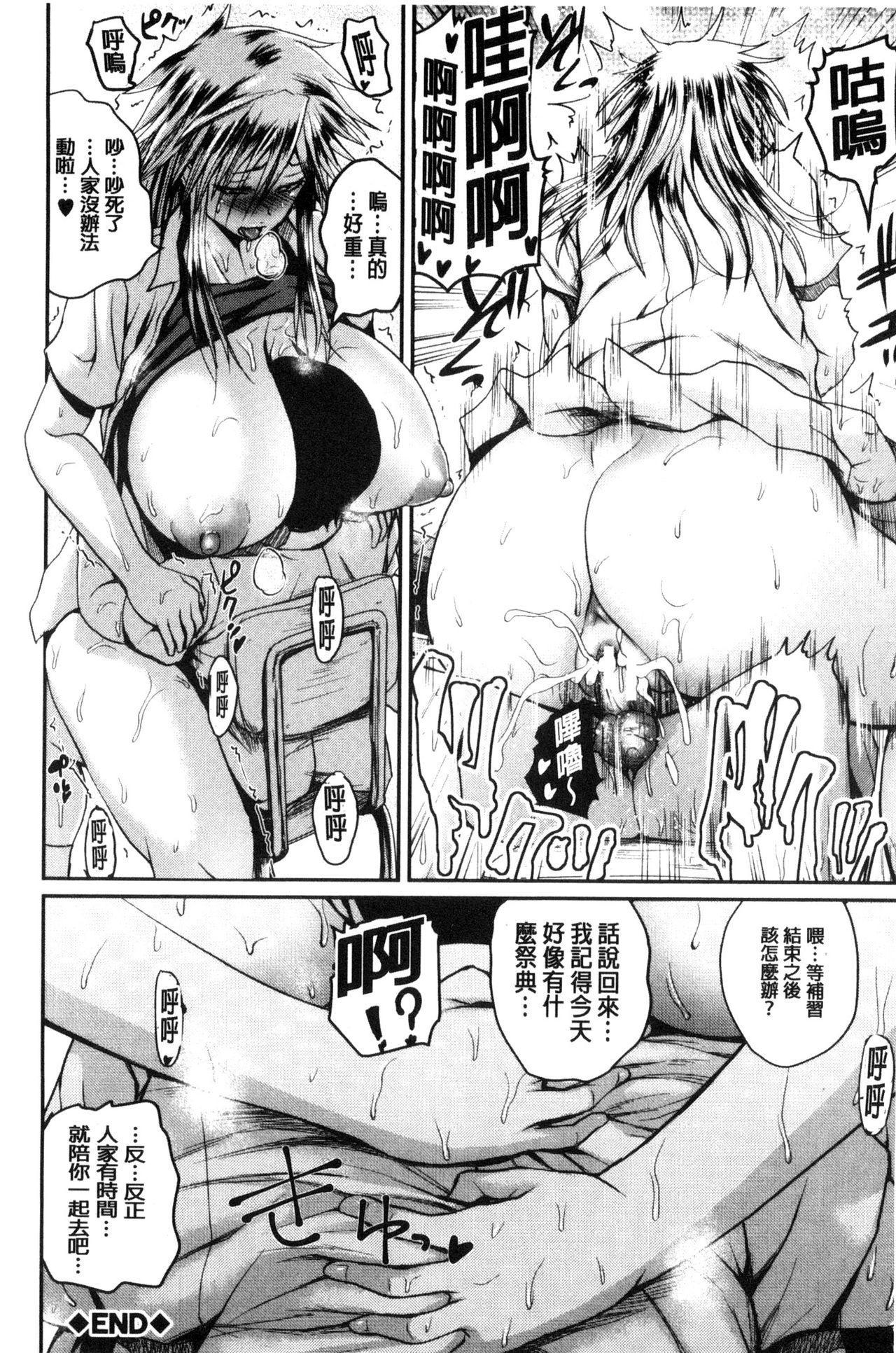 Opink Health Seibo no Fukuin 224
