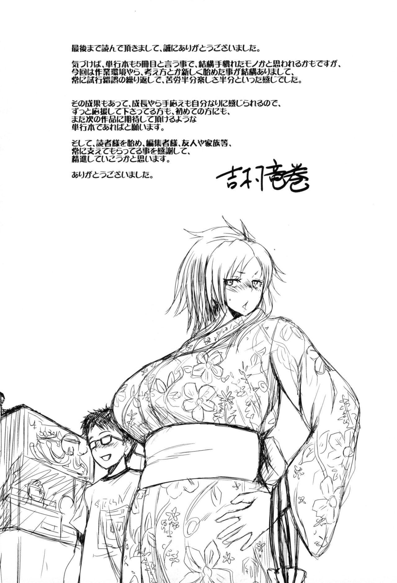 Opink Health Seibo no Fukuin 225