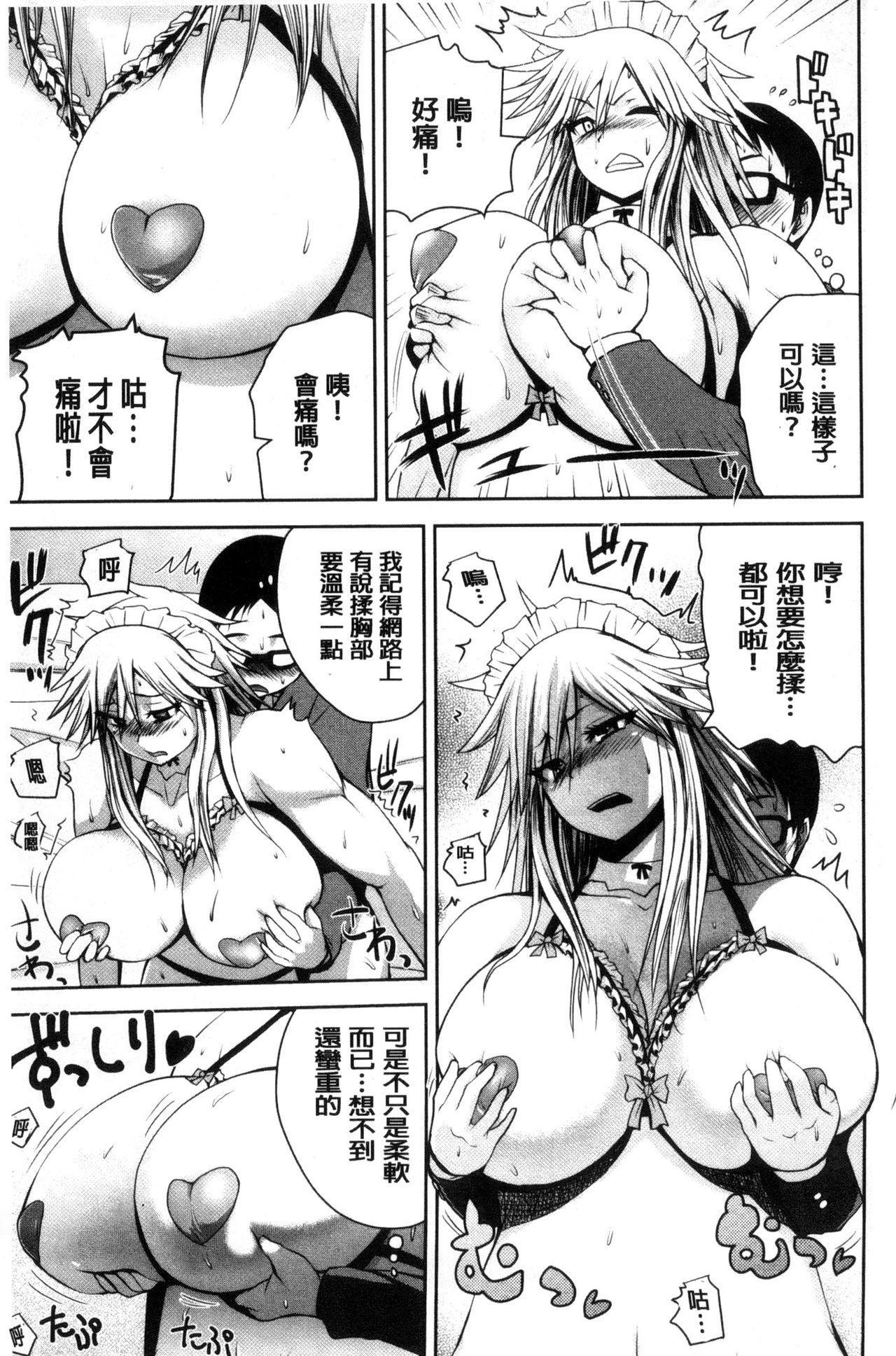 Opink Health Seibo no Fukuin 87