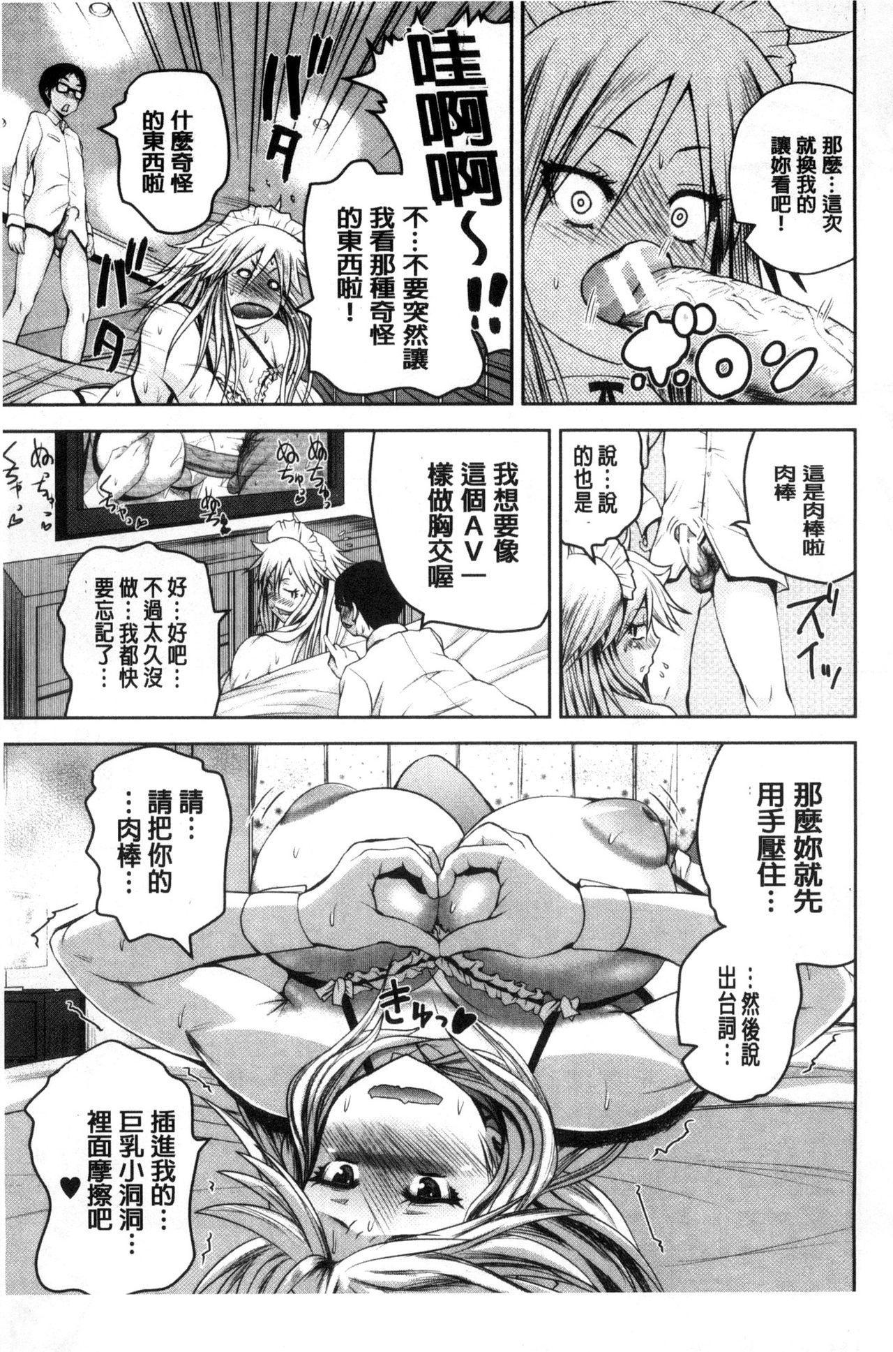 Opink Health Seibo no Fukuin 89