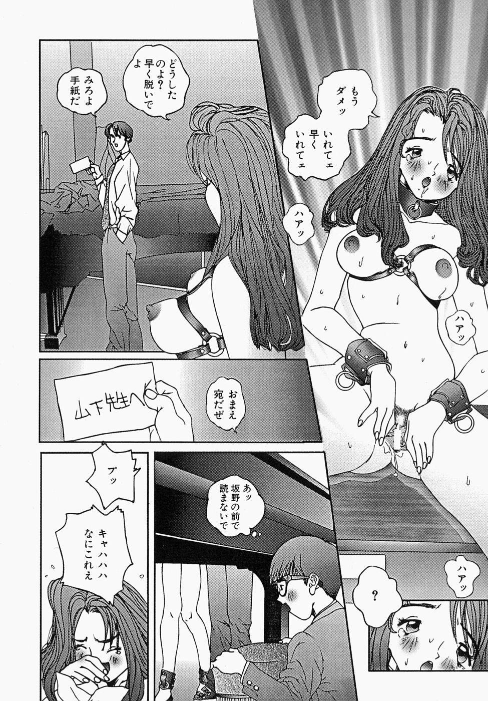 Shoujo Ijime - Girl Bullying 133