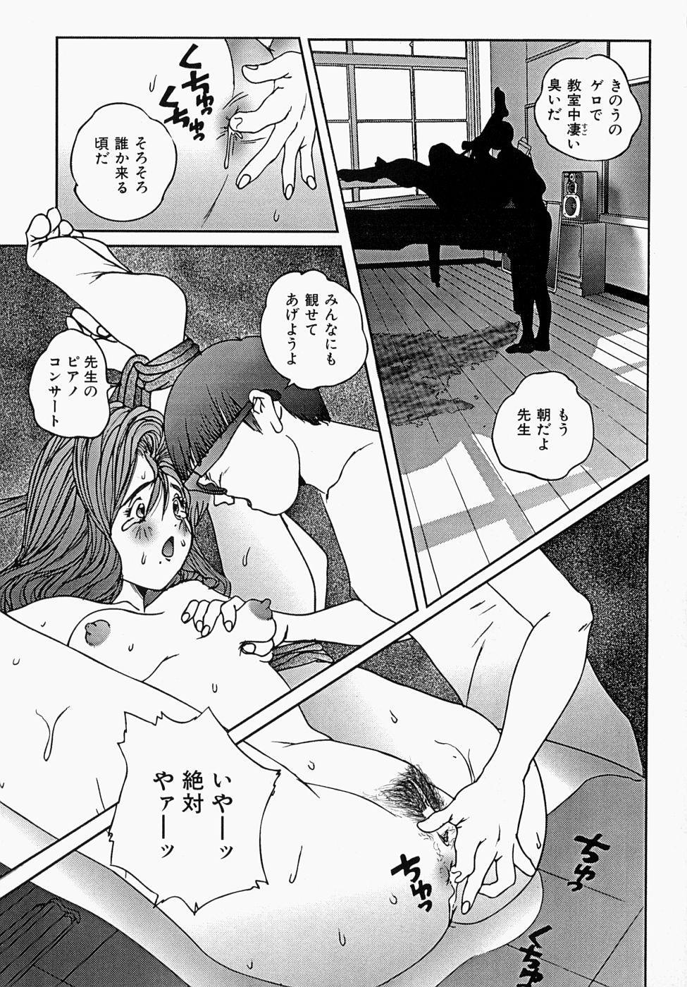Shoujo Ijime - Girl Bullying 149