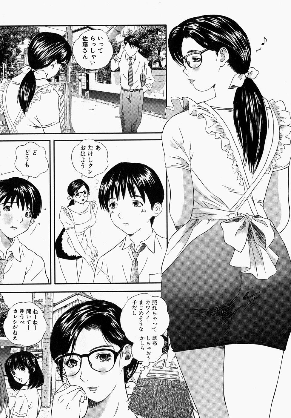 Shoujo Ijime - Girl Bullying 26
