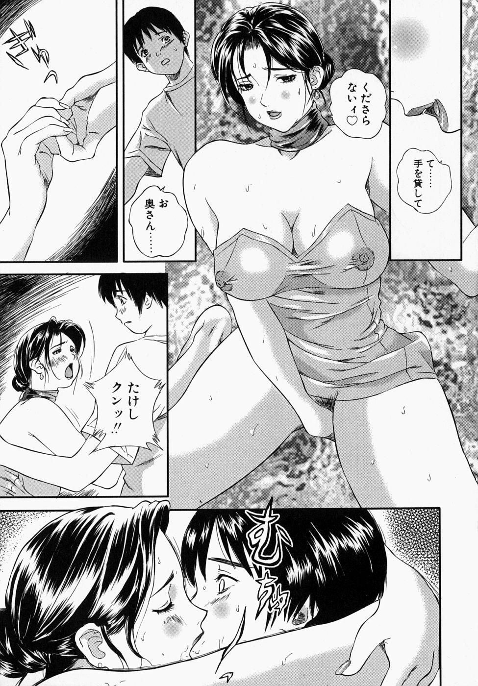 Shoujo Ijime - Girl Bullying 48