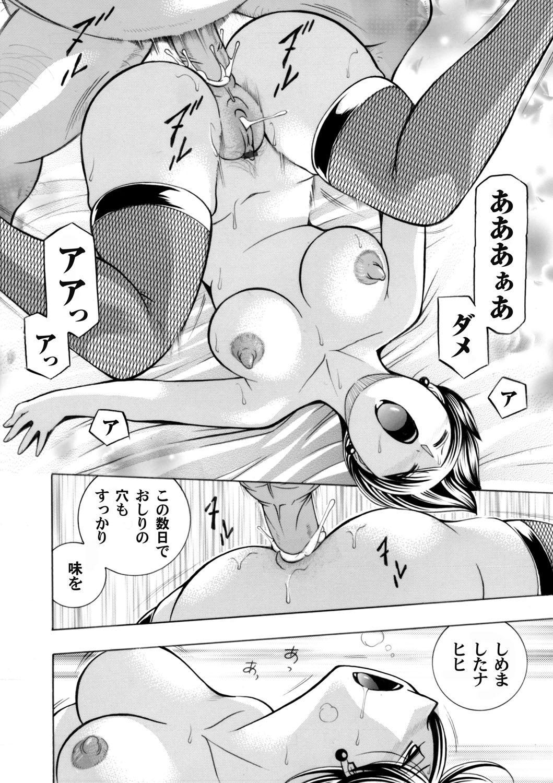COMIC Magnum Vol. 70 6