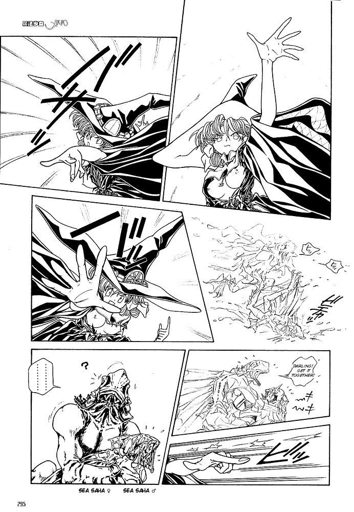Mahou Shoujo Meruru Vol 2 17