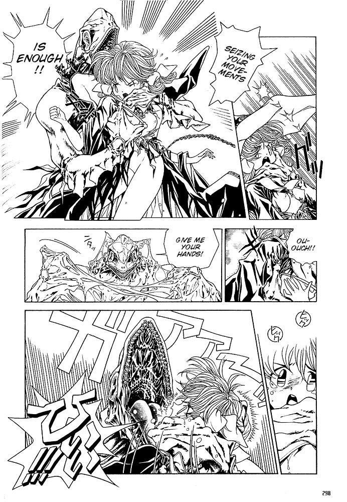 Mahou Shoujo Meruru Vol 2 20
