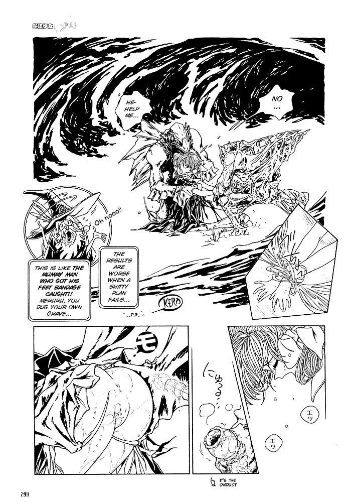 Mahou Shoujo Meruru Vol 2 21