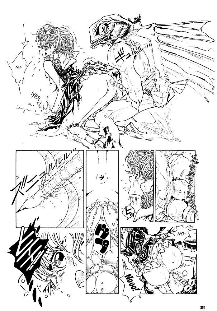 Mahou Shoujo Meruru Vol 2 22